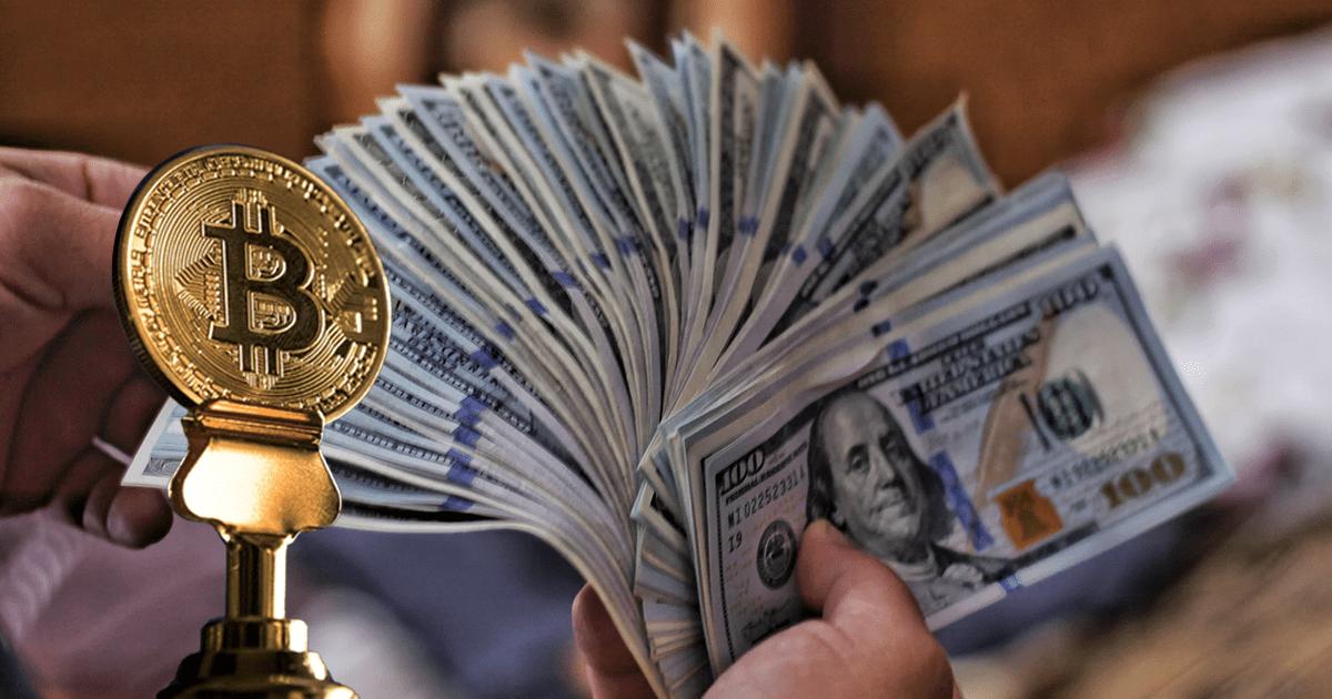 Sobre el Bitcoin
